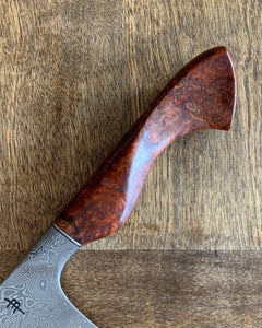 (Pre-owned) The Artificery 213mm chefs knife
