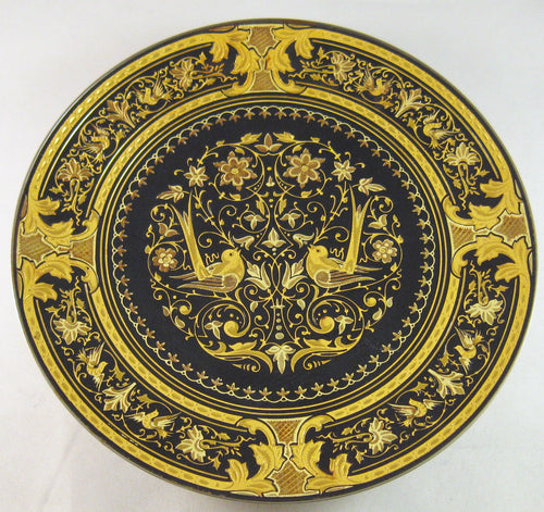 Damascene Large 15.88 cm (6.25