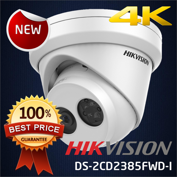 HIKVISION DS-2CD2385FWD-I