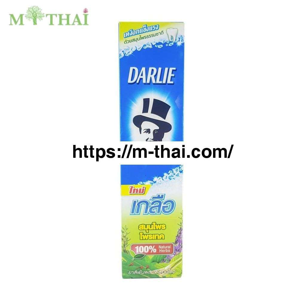 Darlie Salt Herbal Protect