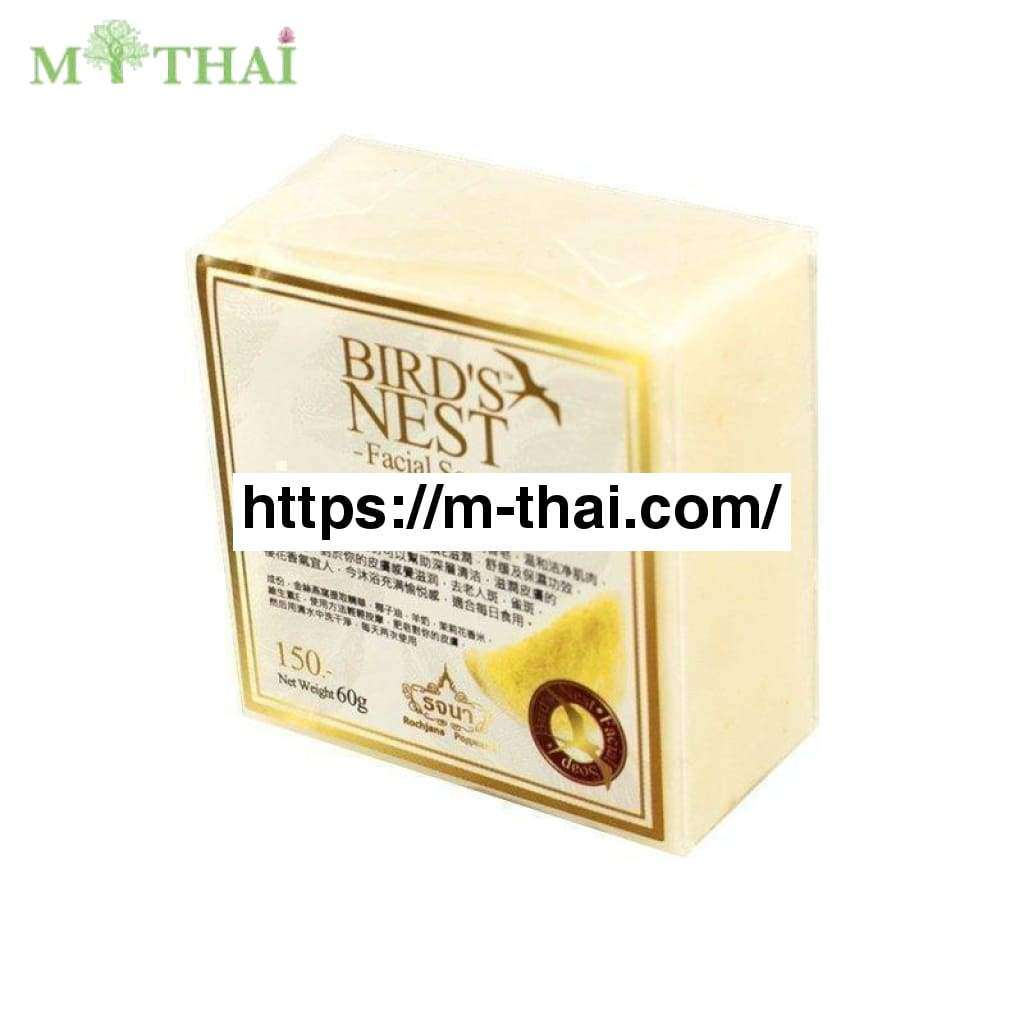 Pure Natural Face Soap Bird's Nest