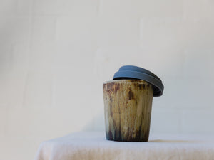 Foxley Wood Keep Cup