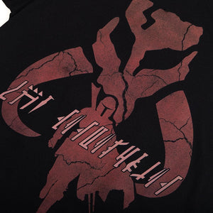 Exclusive The Mandalorian Black Tee