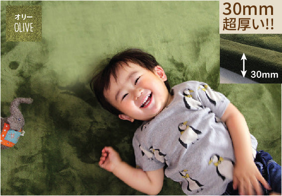 Momomi Soft Touch Tatami Mat Olive Color. Can be used as baby mat, playmat,  kid's rug, carpet