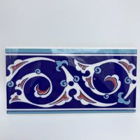 Turkish Border Tile 7