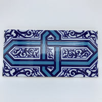 Turkish Border Tile 1