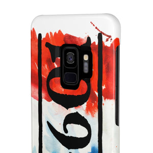 24601 Jean Valjean (Les Miserables) - Case Mate Slim Phone Cases Phone Case