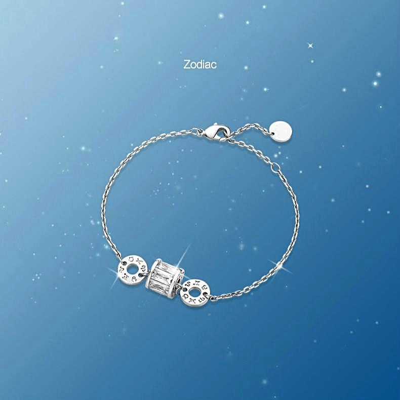 White Gold Plated Bracelet with Twelve Zodiac Symbol - Cofairy