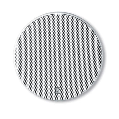Poly-Planar 6.5 Platinum Round Marine Speaker - (Pair) White [MA6600] - Speakers Brand_Poly-Planar entertainment Entertainment | Speakers