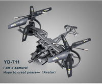 YD711 YD718 hélicoptère 4 canaux 2.4G RC 4Copter Avatar YD-711 YD-718 RC jouets
