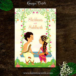 Cute Doodle Wedding Card - Iyengar Wedding