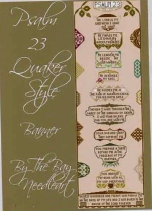 By the Bay Psalm 23 Quaker Style Banner
