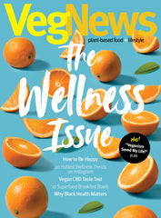 The 2019 Wellness Issue (#117)