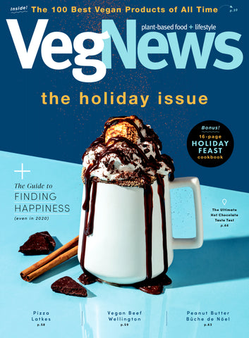 NEW ISSUE! The Holiday Issue (#124)