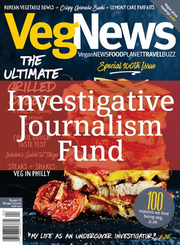 VegNews Investigative Journalism Fund