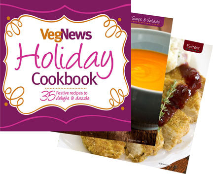 VegNews Holiday Cookbook (e-cookbook)
