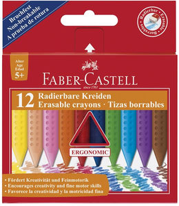 Erasable Crayons 12 packs - Make It Vegan
