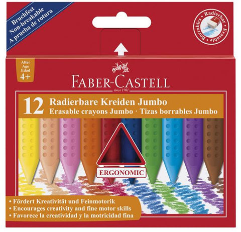 Erasable Crayons Jumbo 12 pack - Make It Vegan