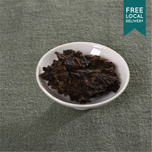 Shinecherry Dark Tea (Gardenia Flavour)