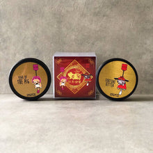 Lunar New Year Cube: Fortune Kittea & Year of The Pig Kittea