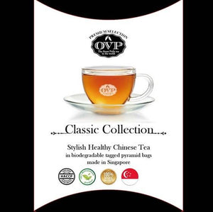 Old Village PuEr Tea Classic Collection