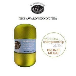 Sanpin Glory™ Award-Winning Old Village Jasmine Green Tea