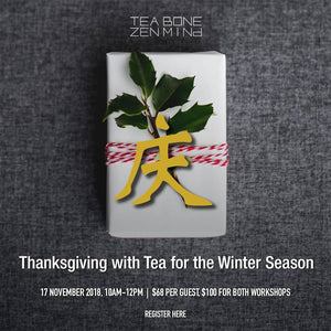 How to Use Tea to entertain with Style for the Seasons