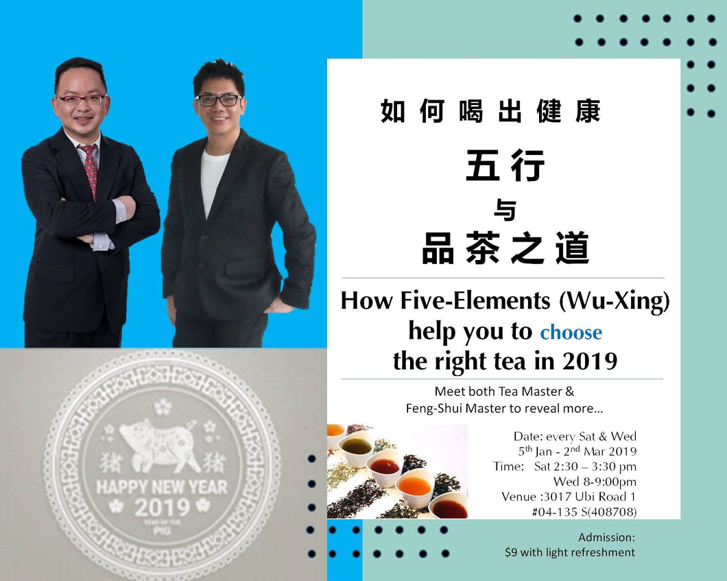 How the Five-Elements can help you to choose the right tea in 2019