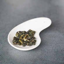 Da Yu Ling High Mountain Oolong (Connoisseur Selection)