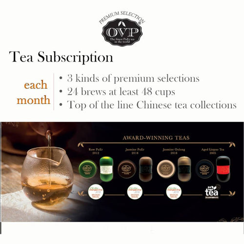 OVP Tea Subscription