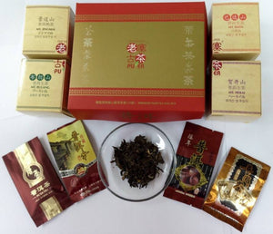 Old Village PuEr teabags Vintage Collection (Nomadx)