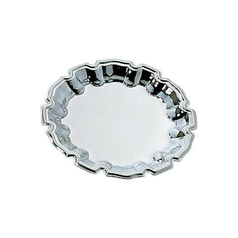 Small round shiny silver Chippendale tray with scalloped edge. The center of the tray can be engraved with a special message.
