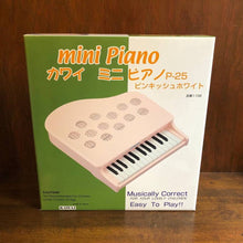 Load image into Gallery viewer, Kawai Mini Piano P-25 Pink Children Kids Keyboard Educational Toy 1108