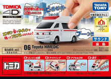 Load image into Gallery viewer, Takara Tomy Tomica 4D 06 Toyota Himedic Ambulance Sound Vibrate Car