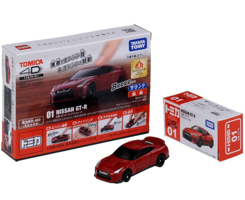 Takara Tomy Tomica 4D 01 Nissan GT-R Red Sound Vibrate Car