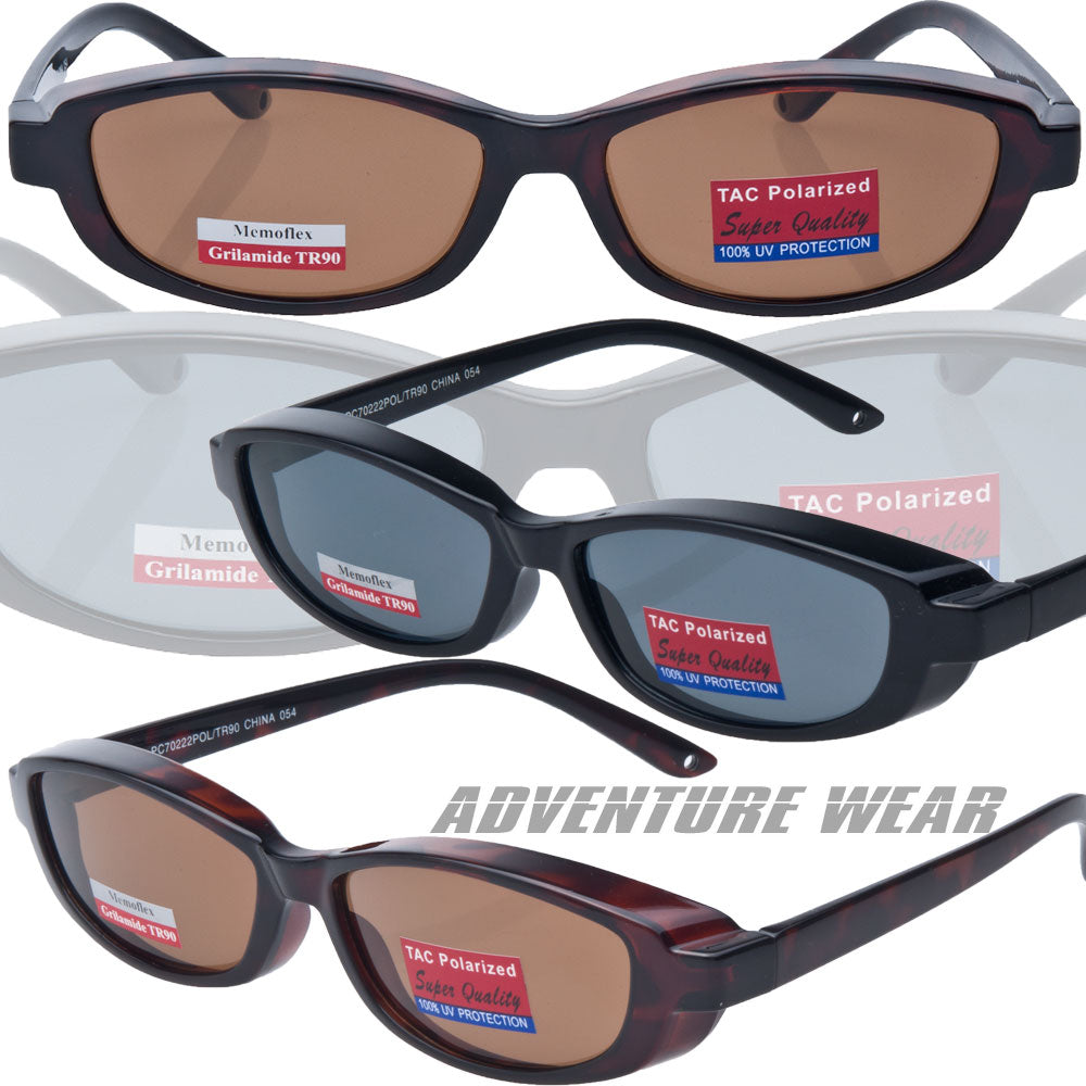 Slim Jims/Janes - Polarized - Fits Over Small Prescription Glasses