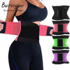 Hot Women Body Slimming Shaper Belt Girdles Firm Control Waist