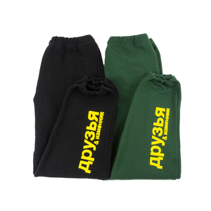 Fauxsha Sweatpants