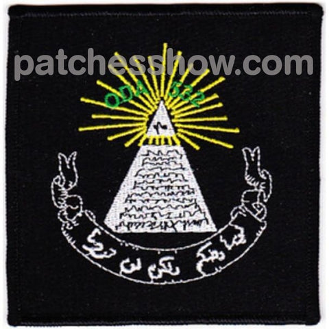 Co C Military Tactical Patches Embroidered Sew On Or Iron On Velcro Usa Wholesalest Battalion 5Th