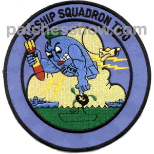 Zp-2 Aviation Airship Patrol Squadron Two Patch Military Tactical Patches Embroidered Sew On Or Iron