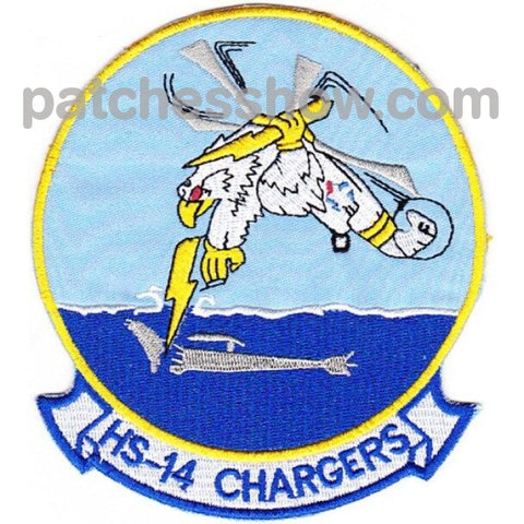 Hs-14 Anti-Submarie Wafare Aviation Patches Military Tactical Patches Embroidered Sew On Or Iron On