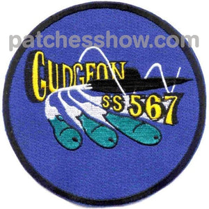 Ss-567 Uss Gudgeon Patch - C Version Military Tactical Patches Embroidered Sew On Or Iron On Velcro