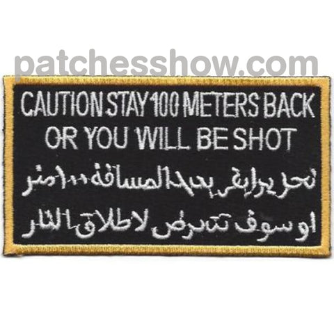 Caution Stay Military Tactical Patches Embroidered Sew On Or Iron On Velcro Usa Wholesale00 Meters