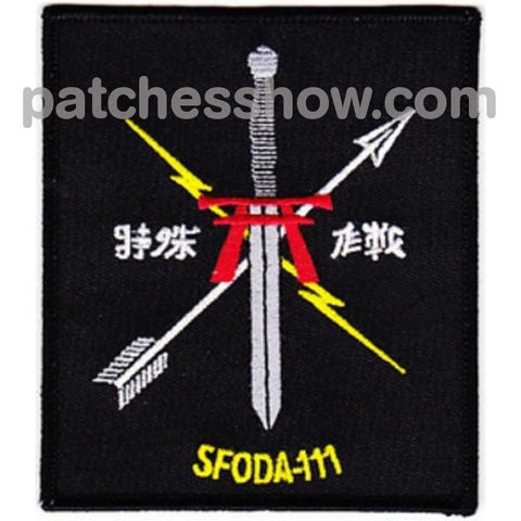 Sfg Oda-111 Patch - Version B Military Tactical Patches Embroidered Sew On Or Iron On Velcro Usa