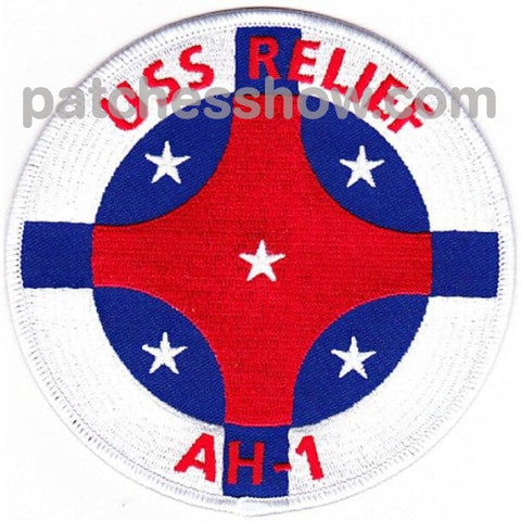 Uss Relief Ah-1 Auxiliary Hospital Ship Patches Military Tactical Patches Embroidered Sew On Or Iron