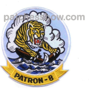 Vp-8 Patrol Squadron Tiger Patch Military Tactical Patches Embroidered Sew On Or Iron On Velcro Usa