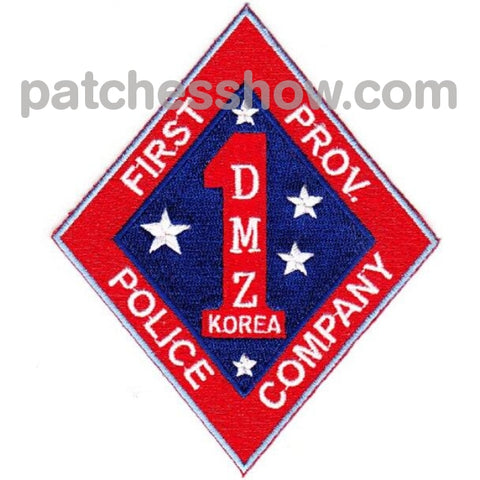 1St Marine Corps Division Patches First Prov. Police Company Dmz Korea Military Tactical Patches