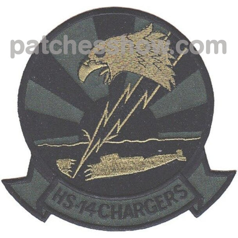 Hs-14 Anti-Submarie Wafare Aviation Patches Od Military Tactical Patches Embroidered Sew On Or Iron