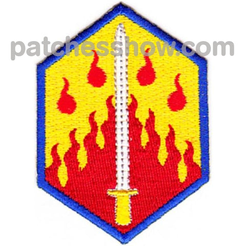 48Th Chemical Brigade Patch - Version A Military Tactical Patches Embroidered Sew On Or Iron On