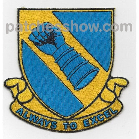 751St Tank Battalion Patch Wwii Military Tactical Patches Embroidered Sew On Or Iron On Velcro Usa